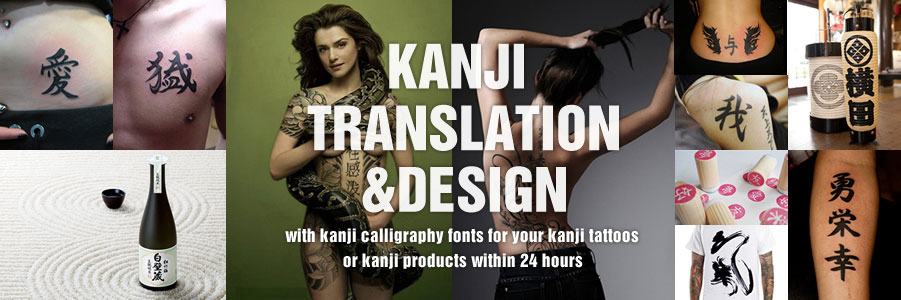 Japanese symbols translation & design