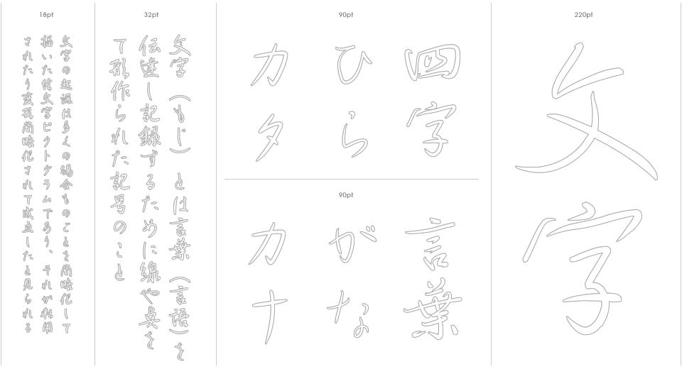 Shokaki Sarari Stencil Outline